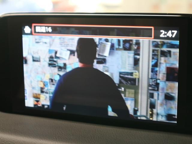 XD Lパッケージ 4WD ディーゼル BOSEサウンド 360度モニター ステア・前後席ヒーター HUD RSRダウンサス マツダコネクトナビ フルセグ Bluetooth ETC パワーバックドア 電動白レザー 禁煙(34枚目)