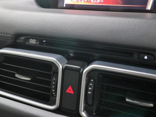 XD Lパッケージ 4WD ディーゼル BOSEサウンド 360度モニター ステア・前後席ヒーター HUD RSRダウンサス マツダコネクトナビ フルセグ Bluetooth ETC パワーバックドア 電動白レザー 禁煙(35枚目)