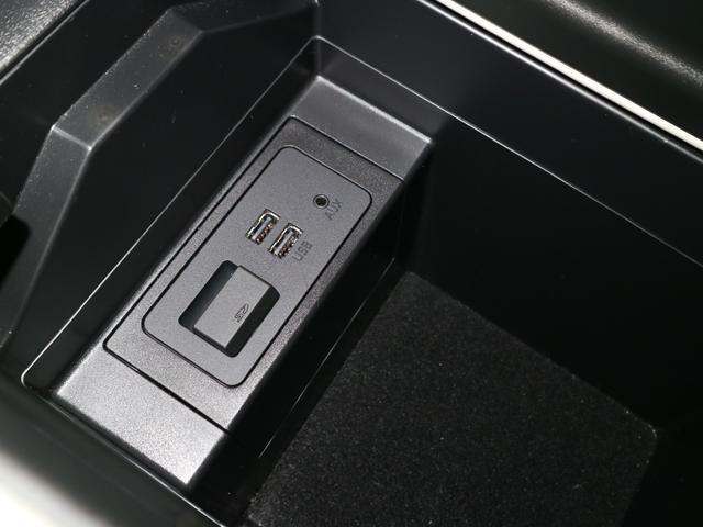 XD Lパッケージ 4WD ディーゼル BOSEサウンド 360度モニター ステア・前後席ヒーター HUD RSRダウンサス マツダコネクトナビ フルセグ Bluetooth ETC パワーバックドア 電動白レザー 禁煙(37枚目)