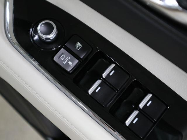 XD Lパッケージ 4WD ディーゼル BOSEサウンド 360度モニター ステア・前後席ヒーター HUD RSRダウンサス マツダコネクトナビ フルセグ Bluetooth ETC パワーバックドア 電動白レザー 禁煙(44枚目)