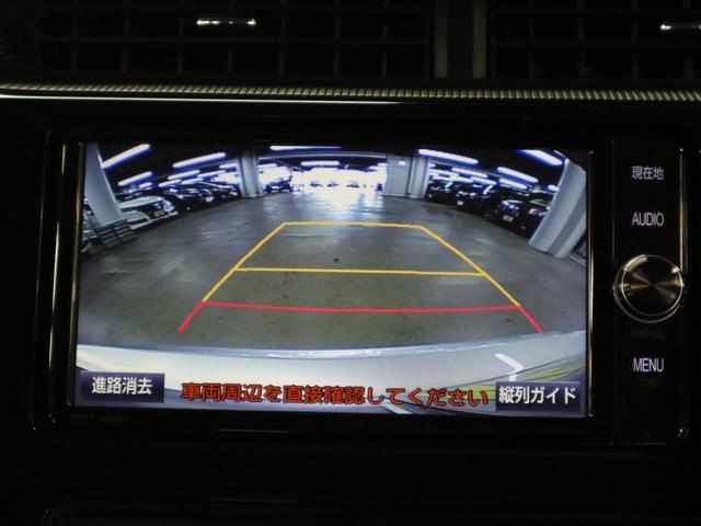 クロスオーバー ドライブレコーダー トヨタセーフティセンスC 純正SDナビ フルセグ BTオーディオ バックカメラ ETC2.0 シートヒーター スマートキー ルーフレール LEDヘッドライト フォグ 純正16アルミ(17枚目)