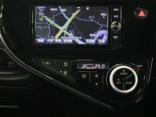 クロスオーバー ドライブレコーダー トヨタセーフティセンスC 純正SDナビ フルセグ BTオーディオ バックカメラ ETC2.0 シートヒーター スマートキー ルーフレール LEDヘッドライト フォグ 純正16アルミ(27枚目)