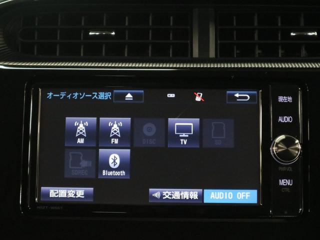 クロスオーバー ドライブレコーダー トヨタセーフティセンスC 純正SDナビ フルセグ BTオーディオ バックカメラ ETC2.0 シートヒーター スマートキー ルーフレール LEDヘッドライト フォグ 純正16アルミ(29枚目)