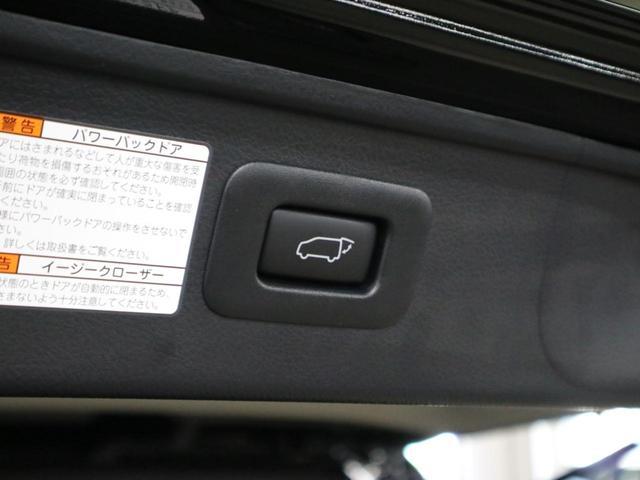 2.5S Cパッケージ 1オーナー ムーンルーフ 後席モニター 前後ドラレコ 9インチ純正ナビ バックカメラ Bluetooth フルセグ 両側電動スライド パワーバックドア ベンチレーション ステアヒーター 100V電源(28枚目)