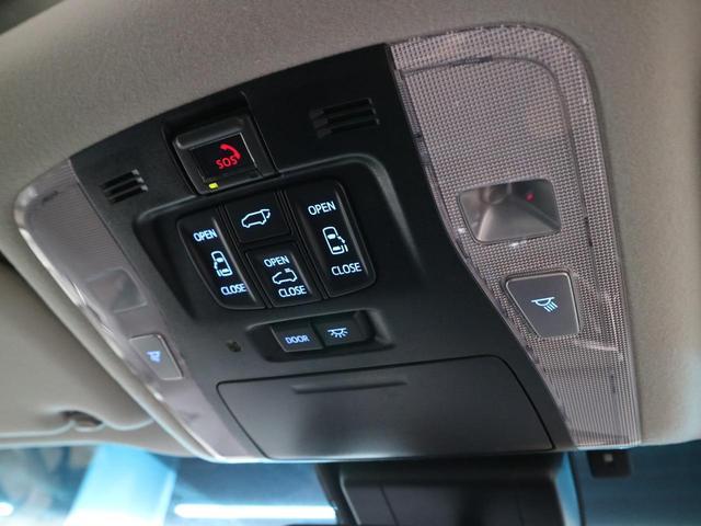 2.5S Cパッケージ 1オーナー ムーンルーフ 後席モニター 前後ドラレコ 9インチ純正ナビ バックカメラ Bluetooth フルセグ 両側電動スライド パワーバックドア ベンチレーション ステアヒーター 100V電源(29枚目)