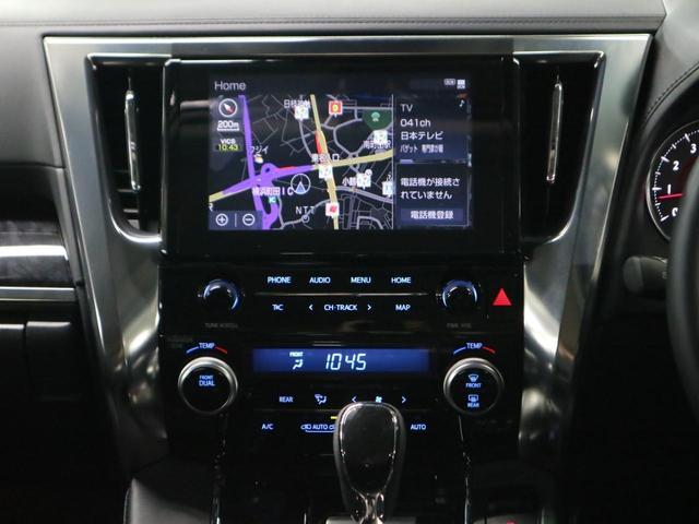 2.5S Cパッケージ 1オーナー ムーンルーフ 後席モニター 前後ドラレコ 9インチ純正ナビ バックカメラ Bluetooth フルセグ 両側電動スライド パワーバックドア ベンチレーション ステアヒーター 100V電源(31枚目)