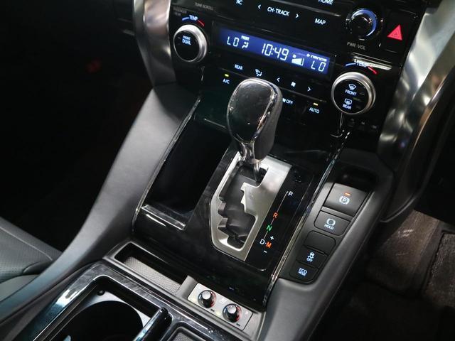 2.5S Cパッケージ 1オーナー ムーンルーフ 後席モニター 前後ドラレコ 9インチ純正ナビ バックカメラ Bluetooth フルセグ 両側電動スライド パワーバックドア ベンチレーション ステアヒーター 100V電源(36枚目)