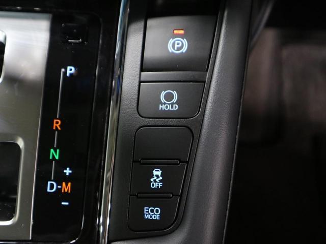 2.5S Cパッケージ 1オーナー ムーンルーフ 後席モニター 前後ドラレコ 9インチ純正ナビ バックカメラ Bluetooth フルセグ 両側電動スライド パワーバックドア ベンチレーション ステアヒーター 100V電源(37枚目)