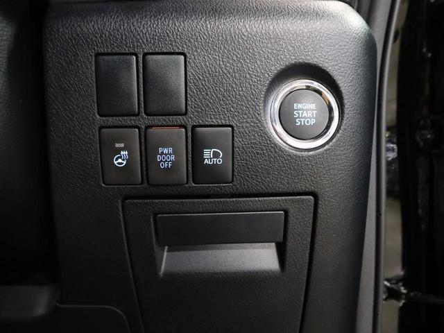 2.5S Cパッケージ 1オーナー ムーンルーフ 後席モニター 前後ドラレコ 9インチ純正ナビ バックカメラ Bluetooth フルセグ 両側電動スライド パワーバックドア ベンチレーション ステアヒーター 100V電源(45枚目)