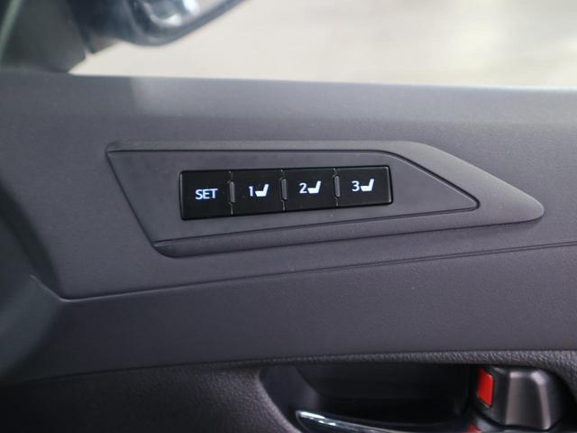 2.5S Cパッケージ 1オーナー ムーンルーフ 後席モニター 前後ドラレコ 9インチ純正ナビ バックカメラ Bluetooth フルセグ 両側電動スライド パワーバックドア ベンチレーション ステアヒーター 100V電源(47枚目)
