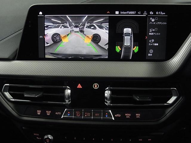 118i Mスポーツ ワイヤレス充電 クロス・トリゴンセンサテックコンビシート パワーバックドア アクティブクルーズ パークアシスト ソナー LEDライト 衝突軽減ブレーキ iDrive バックカメラ ETC2.0 禁煙車(17枚目)