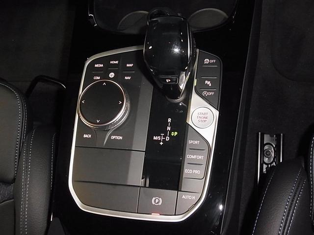 118i Mスポーツ ワイヤレス充電 クロス・トリゴンセンサテックコンビシート パワーバックドア アクティブクルーズ パークアシスト ソナー LEDライト 衝突軽減ブレーキ iDrive バックカメラ ETC2.0 禁煙車(18枚目)