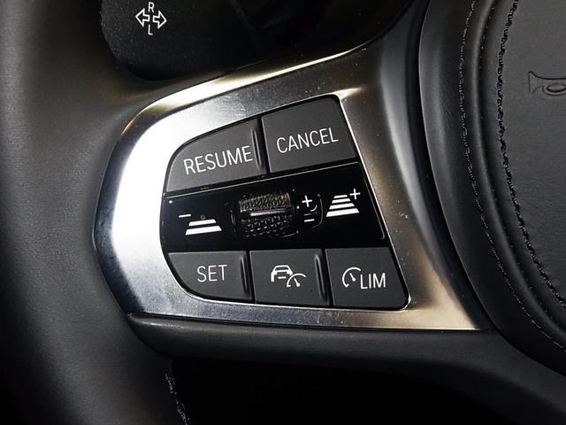 118i Mスポーツ ワイヤレス充電 クロス・トリゴンセンサテックコンビシート パワーバックドア アクティブクルーズ パークアシスト ソナー LEDライト 衝突軽減ブレーキ iDrive バックカメラ ETC2.0 禁煙車(19枚目)