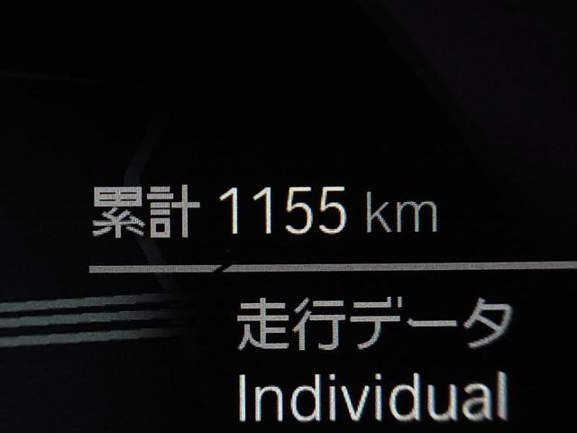 118i Mスポーツ ワイヤレス充電 クロス・トリゴンセンサテックコンビシート パワーバックドア アクティブクルーズ パークアシスト ソナー LEDライト 衝突軽減ブレーキ iDrive バックカメラ ETC2.0 禁煙車(22枚目)