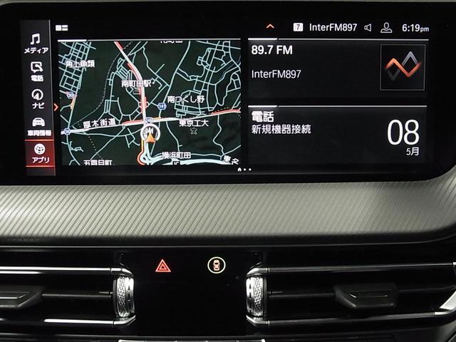 118i Mスポーツ ワイヤレス充電 クロス・トリゴンセンサテックコンビシート パワーバックドア アクティブクルーズ パークアシスト ソナー LEDライト 衝突軽減ブレーキ iDrive バックカメラ ETC2.0 禁煙車(31枚目)