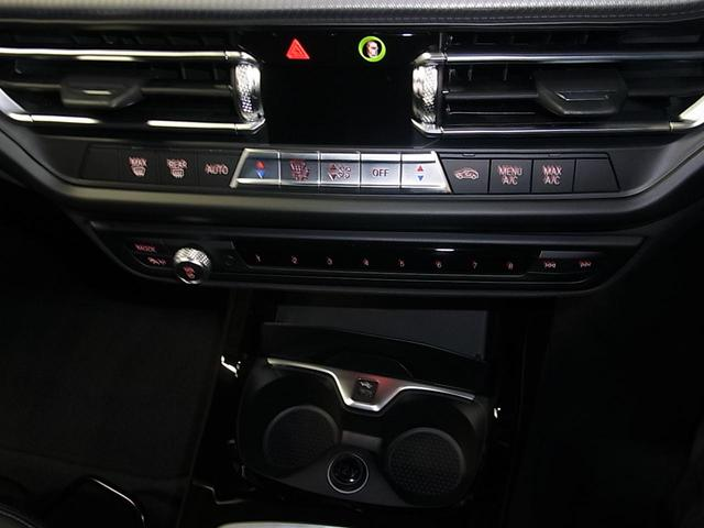 118i Mスポーツ ワイヤレス充電 クロス・トリゴンセンサテックコンビシート パワーバックドア アクティブクルーズ パークアシスト ソナー LEDライト 衝突軽減ブレーキ iDrive バックカメラ ETC2.0 禁煙車(33枚目)