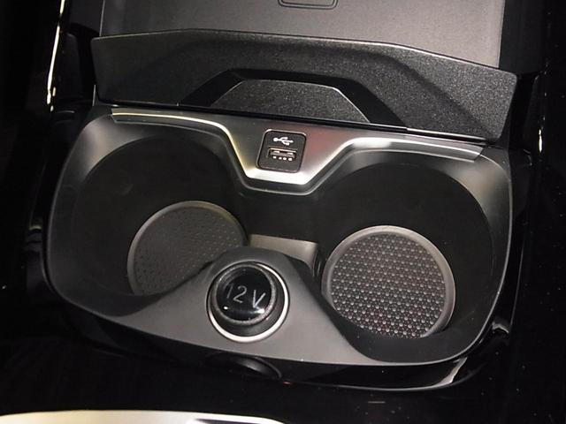 118i Mスポーツ ワイヤレス充電 クロス・トリゴンセンサテックコンビシート パワーバックドア アクティブクルーズ パークアシスト ソナー LEDライト 衝突軽減ブレーキ iDrive バックカメラ ETC2.0 禁煙車(34枚目)