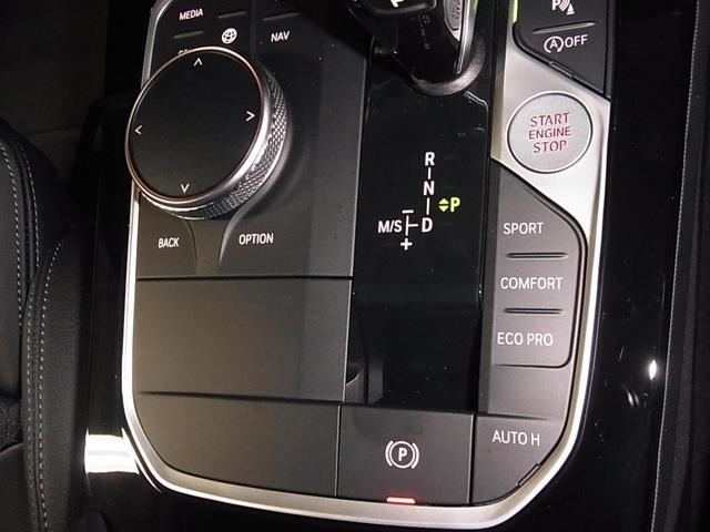 118i Mスポーツ ワイヤレス充電 クロス・トリゴンセンサテックコンビシート パワーバックドア アクティブクルーズ パークアシスト ソナー LEDライト 衝突軽減ブレーキ iDrive バックカメラ ETC2.0 禁煙車(36枚目)