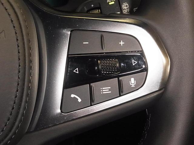 118i Mスポーツ ワイヤレス充電 クロス・トリゴンセンサテックコンビシート パワーバックドア アクティブクルーズ パークアシスト ソナー LEDライト 衝突軽減ブレーキ iDrive バックカメラ ETC2.0 禁煙車(41枚目)