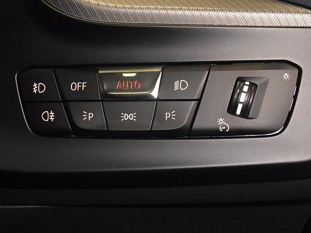 118i Mスポーツ ワイヤレス充電 クロス・トリゴンセンサテックコンビシート パワーバックドア アクティブクルーズ パークアシスト ソナー LEDライト 衝突軽減ブレーキ iDrive バックカメラ ETC2.0 禁煙車(42枚目)