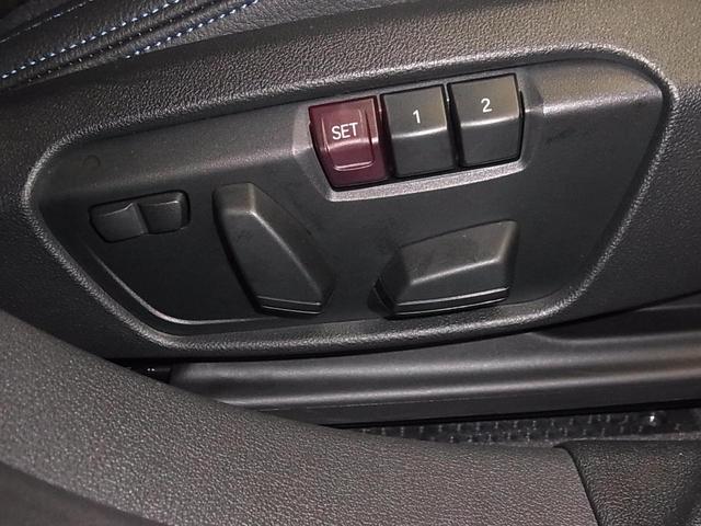118i Mスポーツ ワイヤレス充電 クロス・トリゴンセンサテックコンビシート パワーバックドア アクティブクルーズ パークアシスト ソナー LEDライト 衝突軽減ブレーキ iDrive バックカメラ ETC2.0 禁煙車(45枚目)
