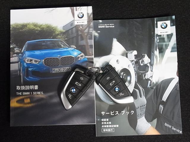 118i Mスポーツ ワイヤレス充電 クロス・トリゴンセンサテックコンビシート パワーバックドア アクティブクルーズ パークアシスト ソナー LEDライト 衝突軽減ブレーキ iDrive バックカメラ ETC2.0 禁煙車(46枚目)