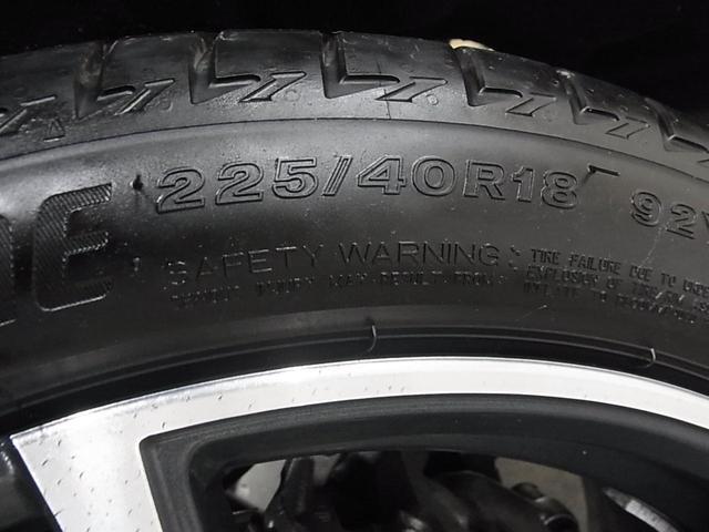118i Mスポーツ ワイヤレス充電 クロス・トリゴンセンサテックコンビシート パワーバックドア アクティブクルーズ パークアシスト ソナー LEDライト 衝突軽減ブレーキ iDrive バックカメラ ETC2.0 禁煙車(48枚目)