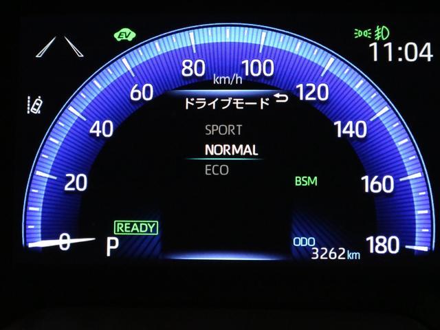 ハイブリッド ダブルバイビー TRDフルエアロ メーカー9インチナビ BTオーディオ バックカメラ ETC2.0 シートヒーター トヨタセーフティセンス クリアランスソナー BSM ドラレコ ナノイー LEDライト 純正17アルミ(39枚目)