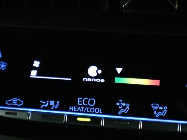 ハイブリッド ダブルバイビー TRDフルエアロ メーカー9インチナビ BTオーディオ バックカメラ ETC2.0 シートヒーター トヨタセーフティセンス クリアランスソナー BSM ドラレコ ナノイー LEDライト 純正17アルミ(43枚目)