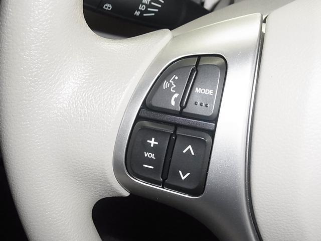 X デュアルカメラブレーキサポート 車線逸脱警報 カロッツェリアメモリーナビ フルセグ BTオーディオ バックカメラ ビルトインETC シートヒーター 助手席側パワースライドドア キーレスプッシュスタート(31枚目)