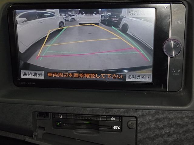 プラタナ Vセレクション 純正SDナビ バックカメラ Bluetoothオーディオ フルセグTV CD・DVD ETC ミュージックサーバー パワースライドドア プラズマクラスター HIDオートライト スマートキー スペアキー(16枚目)