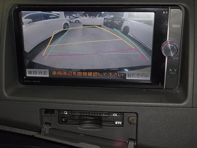 プラタナ Vセレクション 純正SDナビ バックカメラ Bluetoothオーディオ フルセグTV CD・DVD ETC ミュージックサーバー パワースライドドア プラズマクラスター HIDオートライト スマートキー スペアキー(29枚目)