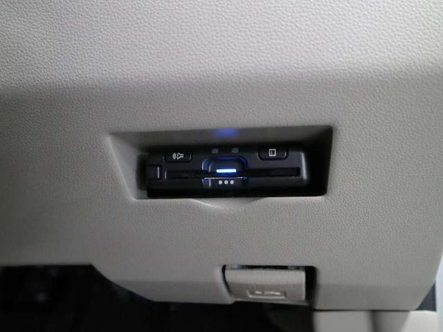 X コーナーセンサー ストラーダSDナビ 地デジTV BluetoothAudio ミュージックサーバー ETC キーレスエントリー スペアキー有 アイドリングストップ 電動格納ミラー 記録簿・取扱説明書(18枚目)