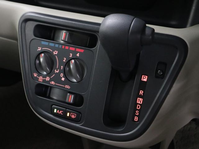 X コーナーセンサー ストラーダSDナビ 地デジTV BluetoothAudio ミュージックサーバー ETC キーレスエントリー スペアキー有 アイドリングストップ 電動格納ミラー 記録簿・取扱説明書(31枚目)