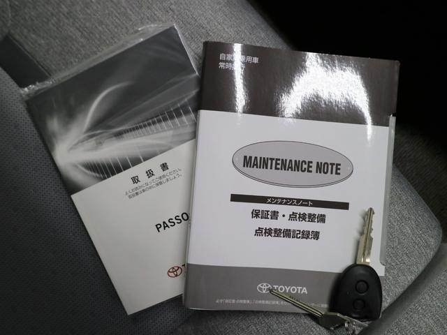 X コーナーセンサー ストラーダSDナビ 地デジTV BluetoothAudio ミュージックサーバー ETC キーレスエントリー スペアキー有 アイドリングストップ 電動格納ミラー 記録簿・取扱説明書(35枚目)