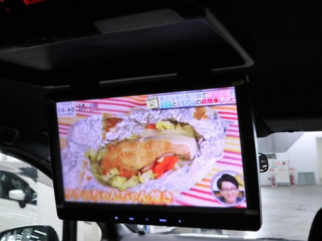 ZS 煌 後期 特別仕様車 後席モニター ドラレコ 純正10インチナビ 地デジ テレナビキット Bluetooth バックカメラ ETC2.0 両側電動スライド セーフティセンスC クルコン LEDヘッドライト(17枚目)