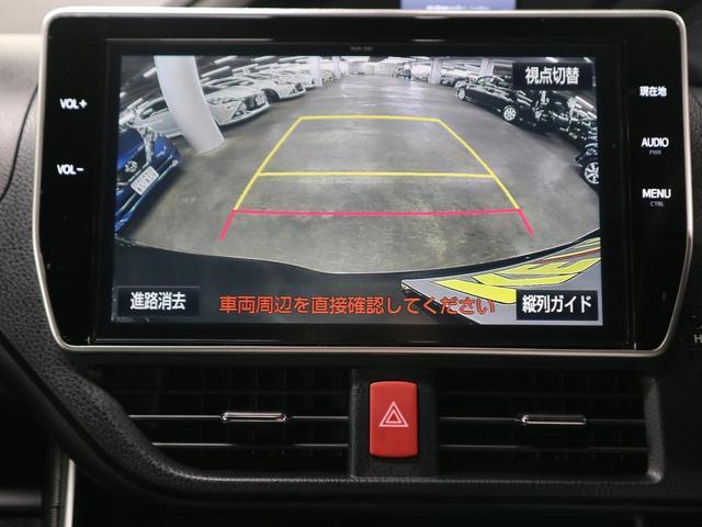 ZS 煌 後期 特別仕様車 後席モニター ドラレコ 純正10インチナビ 地デジ テレナビキット Bluetooth バックカメラ ETC2.0 両側電動スライド セーフティセンスC クルコン LEDヘッドライト(18枚目)