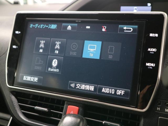 ZS 煌 後期 特別仕様車 後席モニター ドラレコ 純正10インチナビ 地デジ テレナビキット Bluetooth バックカメラ ETC2.0 両側電動スライド セーフティセンスC クルコン LEDヘッドライト(31枚目)