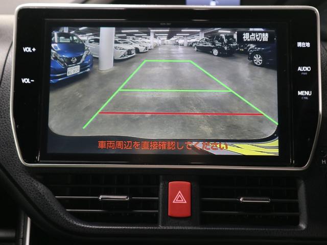 ZS 煌 後期 特別仕様車 後席モニター ドラレコ 純正10インチナビ 地デジ テレナビキット Bluetooth バックカメラ ETC2.0 両側電動スライド セーフティセンスC クルコン LEDヘッドライト(32枚目)