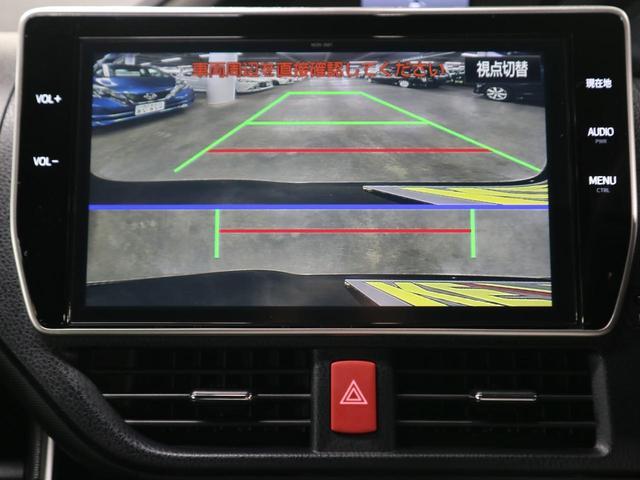 ZS 煌 後期 特別仕様車 後席モニター ドラレコ 純正10インチナビ 地デジ テレナビキット Bluetooth バックカメラ ETC2.0 両側電動スライド セーフティセンスC クルコン LEDヘッドライト(33枚目)