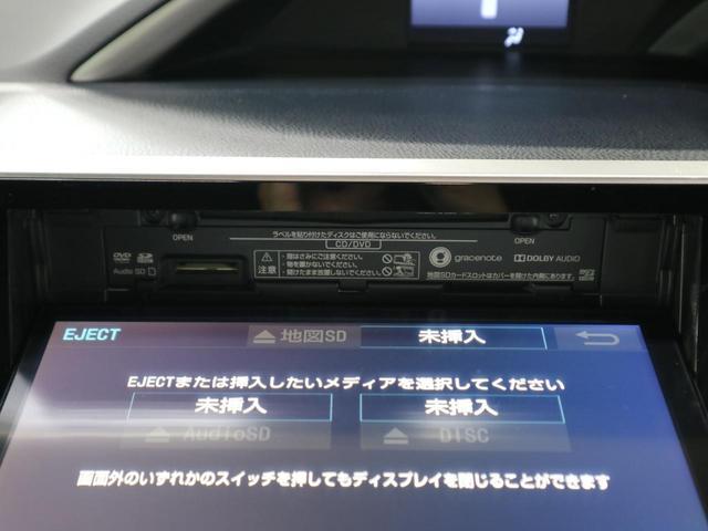 ZS 煌 後期 特別仕様車 後席モニター ドラレコ 純正10インチナビ 地デジ テレナビキット Bluetooth バックカメラ ETC2.0 両側電動スライド セーフティセンスC クルコン LEDヘッドライト(34枚目)