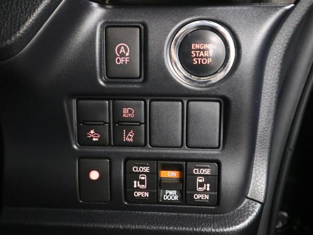 ZS 煌 後期 特別仕様車 後席モニター ドラレコ 純正10インチナビ 地デジ テレナビキット Bluetooth バックカメラ ETC2.0 両側電動スライド セーフティセンスC クルコン LEDヘッドライト(40枚目)
