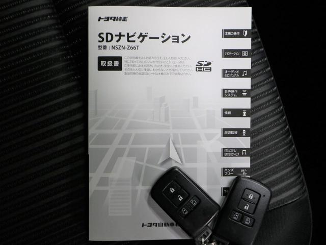 ZS 煌 後期 特別仕様車 後席モニター ドラレコ 純正10インチナビ 地デジ テレナビキット Bluetooth バックカメラ ETC2.0 両側電動スライド セーフティセンスC クルコン LEDヘッドライト(42枚目)