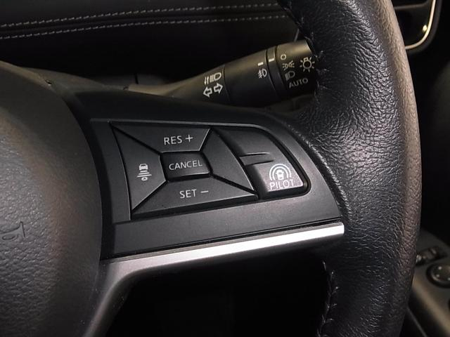 ハイウェイスター プロパイロットエディション 1オーナー 9インチ純正ナビ ハンズフリーオートスライドドア Bluetooth フルセグTV クリアランスソナー ETC アイドリングストップ エマージェンシーブレーキ スペアキー・記録簿有 禁煙車(17枚目)