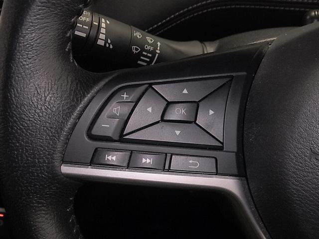 ハイウェイスター プロパイロットエディション 1オーナー 9インチ純正ナビ ハンズフリーオートスライドドア Bluetooth フルセグTV クリアランスソナー ETC アイドリングストップ エマージェンシーブレーキ スペアキー・記録簿有 禁煙車(32枚目)