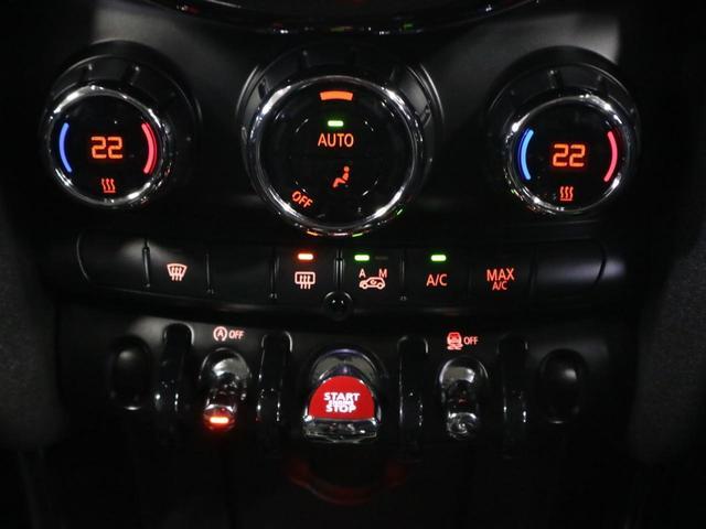 クーパーS 3ドア 純正HDDナビ Bluetoothオーディオ USB ETC アイドリングストップ 純正16インチAW スマートキー 禁煙車 サンダーグレー・ルーフブラック(18枚目)