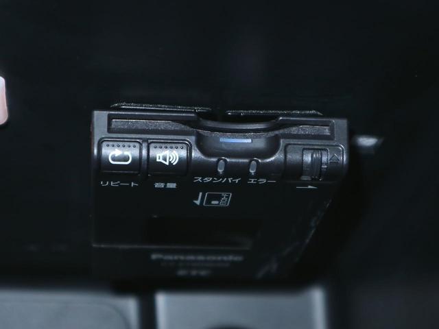 クーパーS 3ドア 純正HDDナビ Bluetoothオーディオ USB ETC アイドリングストップ 純正16インチAW スマートキー 禁煙車 サンダーグレー・ルーフブラック(20枚目)