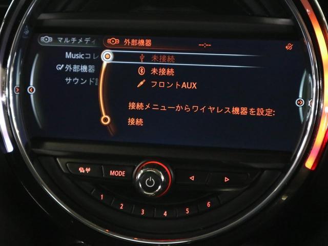 クーパーS 3ドア 純正HDDナビ Bluetoothオーディオ USB ETC アイドリングストップ 純正16インチAW スマートキー 禁煙車 サンダーグレー・ルーフブラック(27枚目)