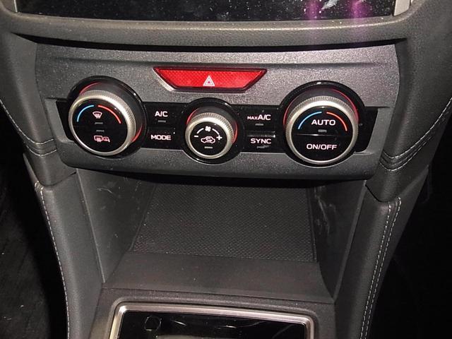 2.0i-Lアイサイト ワンオーナー 衝突軽減ブレーキ 追従クルコン ドラレコ DIATONEナビ BluetoothAudio 12セグTV バックカメラ ETC2.0 パドルシフト LEDヘッドライト 純正17アルミ(30枚目)