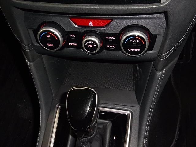 2.0i-Lアイサイト ワンオーナー 衝突軽減ブレーキ 追従クルコン ドラレコ DIATONEナビ BluetoothAudio 12セグTV バックカメラ ETC2.0 パドルシフト LEDヘッドライト 純正17アルミ(31枚目)